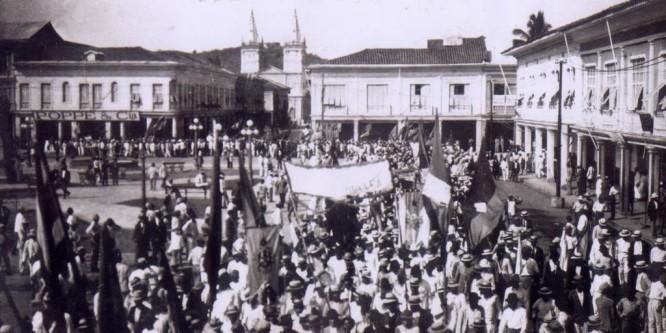 Nuestro reconocimiento a este histórico día de lucha y rebeldía del sector sindical