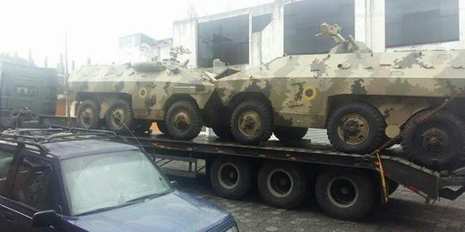 Análisis jurídico del estado de excepción en la provincia de Morona Santiago en relación a los enfrentamientos entre miembros del Pueblo Shuar y la Fuerza Pública