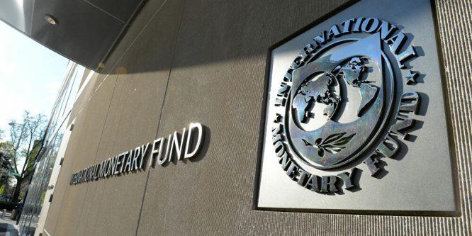 Carta abierta a la Directora del Fondo Monetario internacional